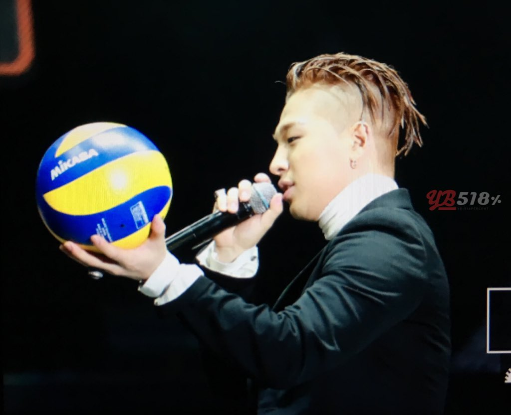 BIGBANG FM Changhsa 2016-03-26 (64)