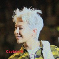 BIGBANG Fan Meeting Kobe Day 1 2016-04-22 (86)