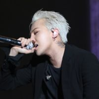 BIGBANG Kobe FM 2016-04-23 Day 2 (evening) (6)