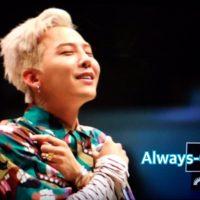 BIGBANG Kobe FM Day 3 2016-04-24 (13)