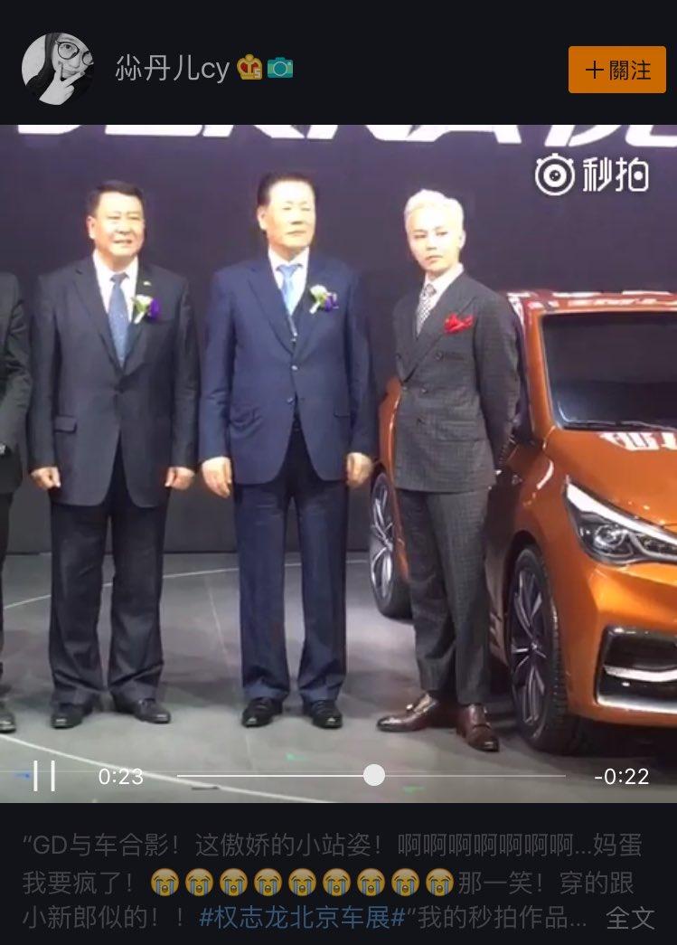 G-Dragon Beijing Motor Show Hyundai 2016-04-25 (11)