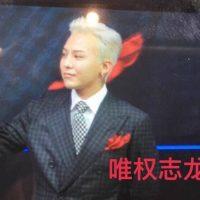 G-Dragon Beijing Motor Show Hyundai 2016-04-25 (52)