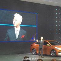 G-Dragon Beijing Motor Show Hyundai 2016-04-25 (54)