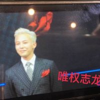 G-Dragon - Hyundai Motor Show - 25apr2016 - OnlyGD Bar - 05