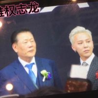 G-Dragon - Hyundai Motor Show - 25apr2016 - OnlyGD Bar - 03