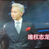 G-Dragon - Hyundai Motor Show - 25apr2016 - OnlyGD Bar - 01