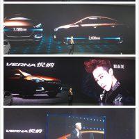 G-Dragon - Hyundai Motor Show - 25apr2016 - Beijinghyundai - 01
