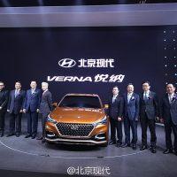 G-Dragon - Hyundai Motor Show - 25apr2016 - Beijinghyundai - 08