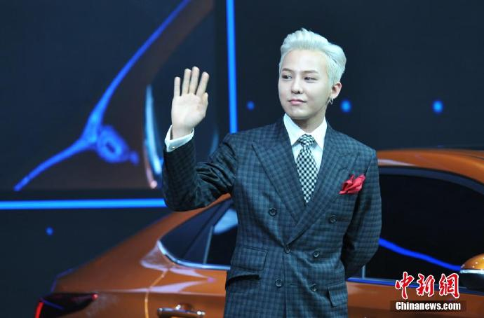 G-Dragon - Hyundai Motor Show - 25apr2016 - Chinanews - 03