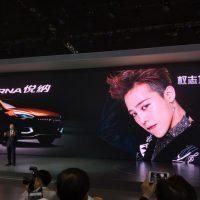 G-Dragon - Hyundai Motor Show - 25apr2016 - Asusu - 01