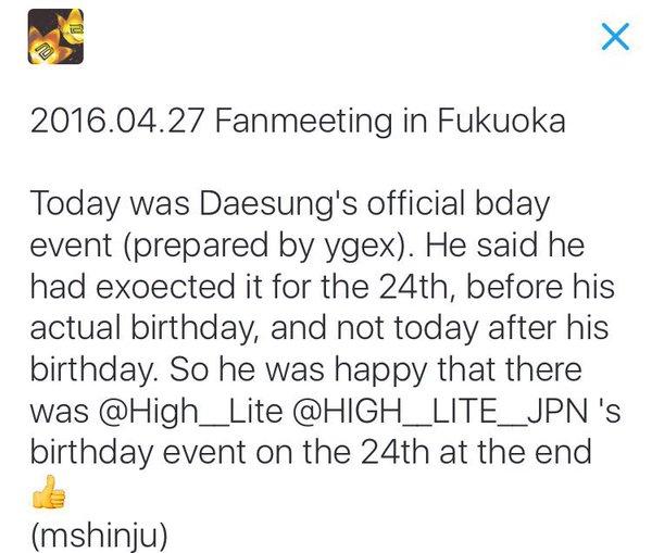 Fukuoka FM BIGBANG 2016-04-27 Event 1 And 2 (2)