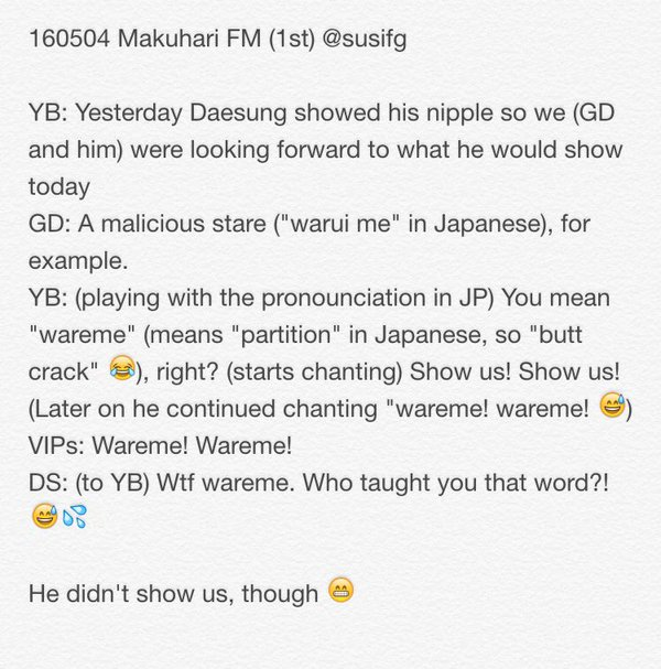 BIGBANG FM Chiba Day 1 2016-05-04 (3)