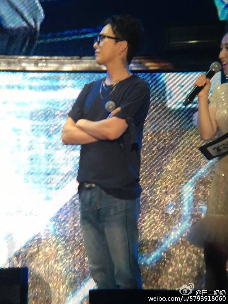 BIGBANG Tianjin FM 2016-06-05 (59)