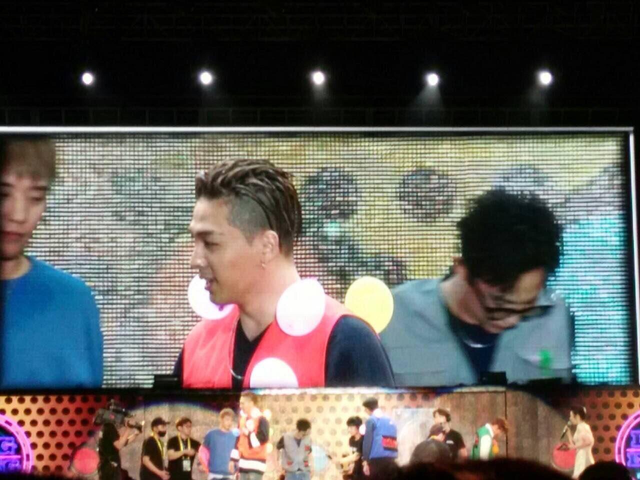 BIGBANG Tianjin FM 2016-06-05 (67)