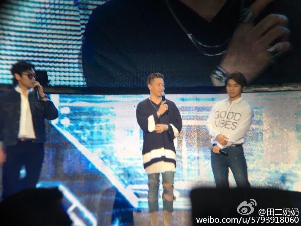BIGBANG Tianjin FM 2016-06-05 (52)