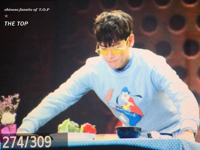 BIGBANG FM Foshan 2016-06-10 (10)