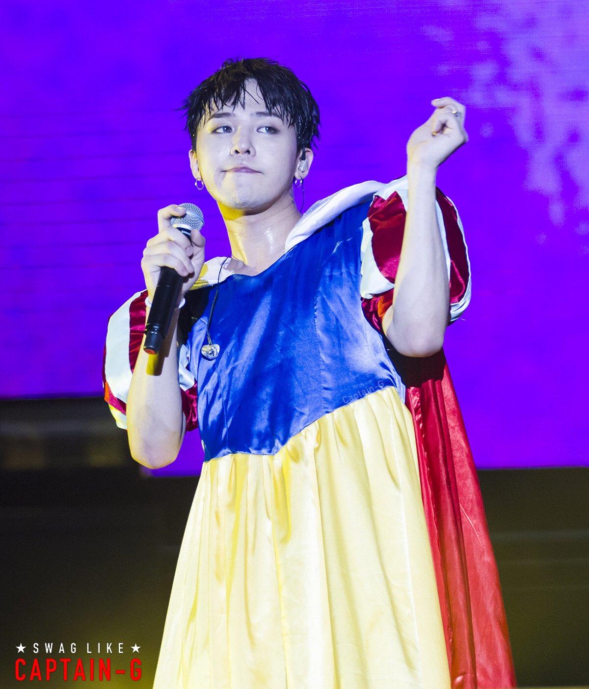 BIGBANG FM Nanning 2016-06-12 (21)