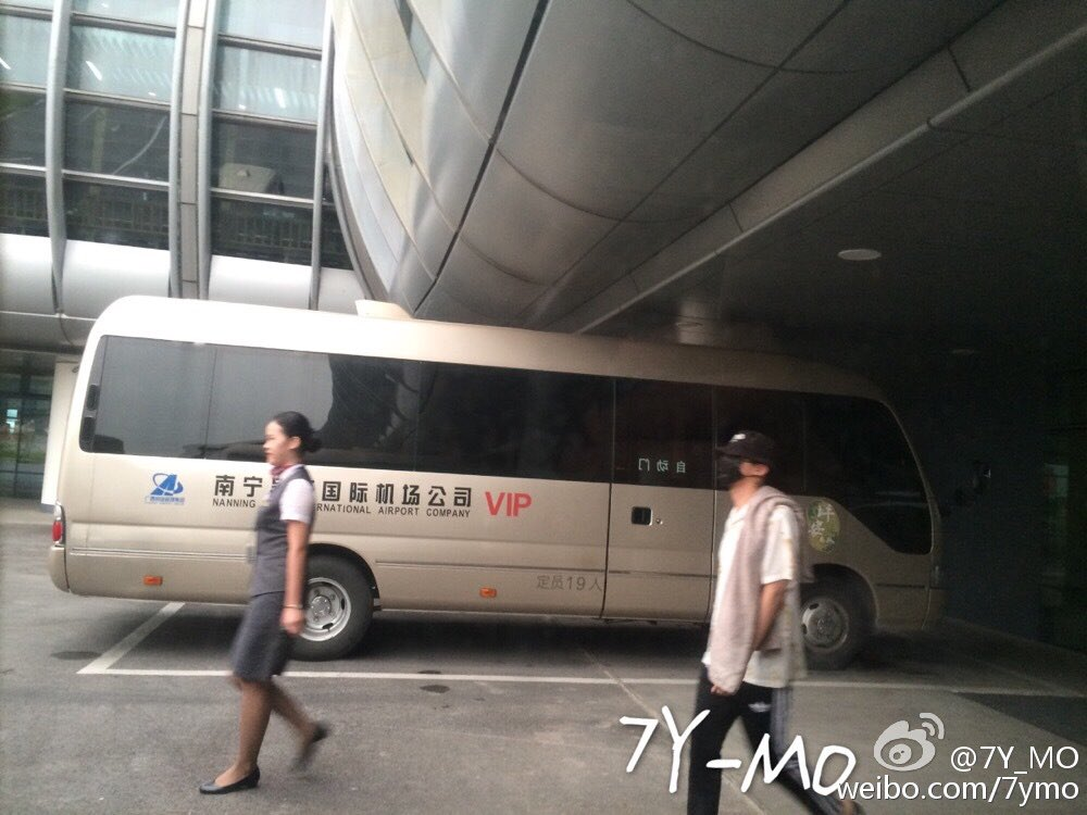 GD YB Dae Departure Nanning 2016-06-13 (2)