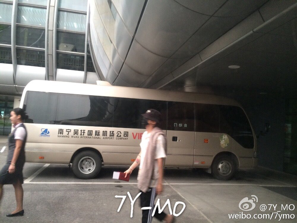 GD YB Dae Departure Nanning 2016-06-13 (3)