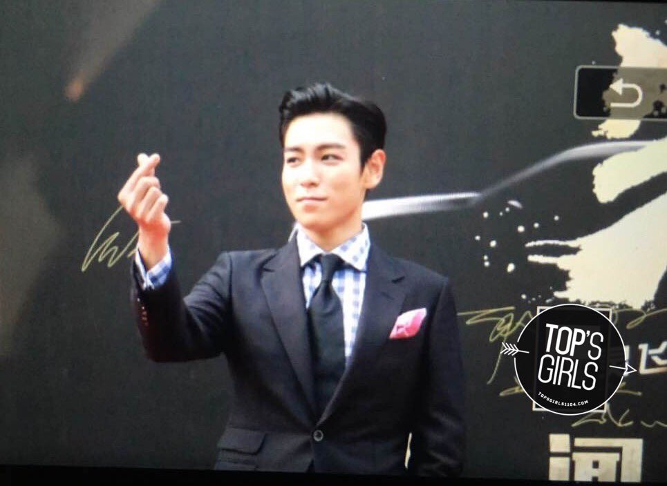 TOP Press Conference OUT OF CONTROL Shanghai 2016-06-14 (15)