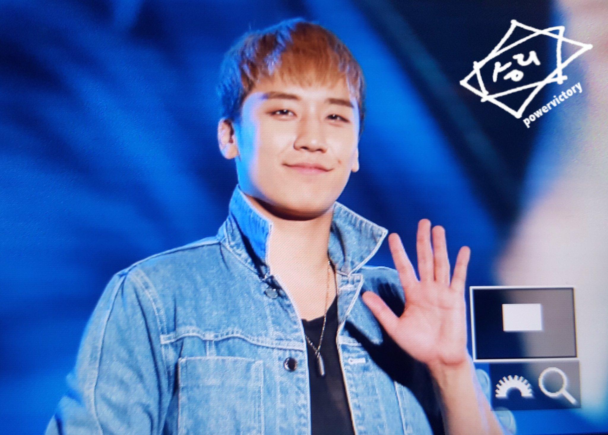 BIGBANG FM Harbin 2016-06-24 (54)