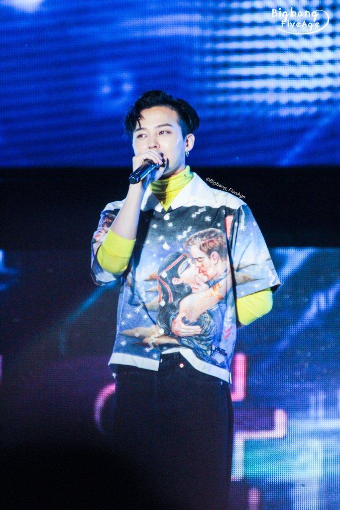 BIGBANG FM Harbin 2016-06-24 (67)
