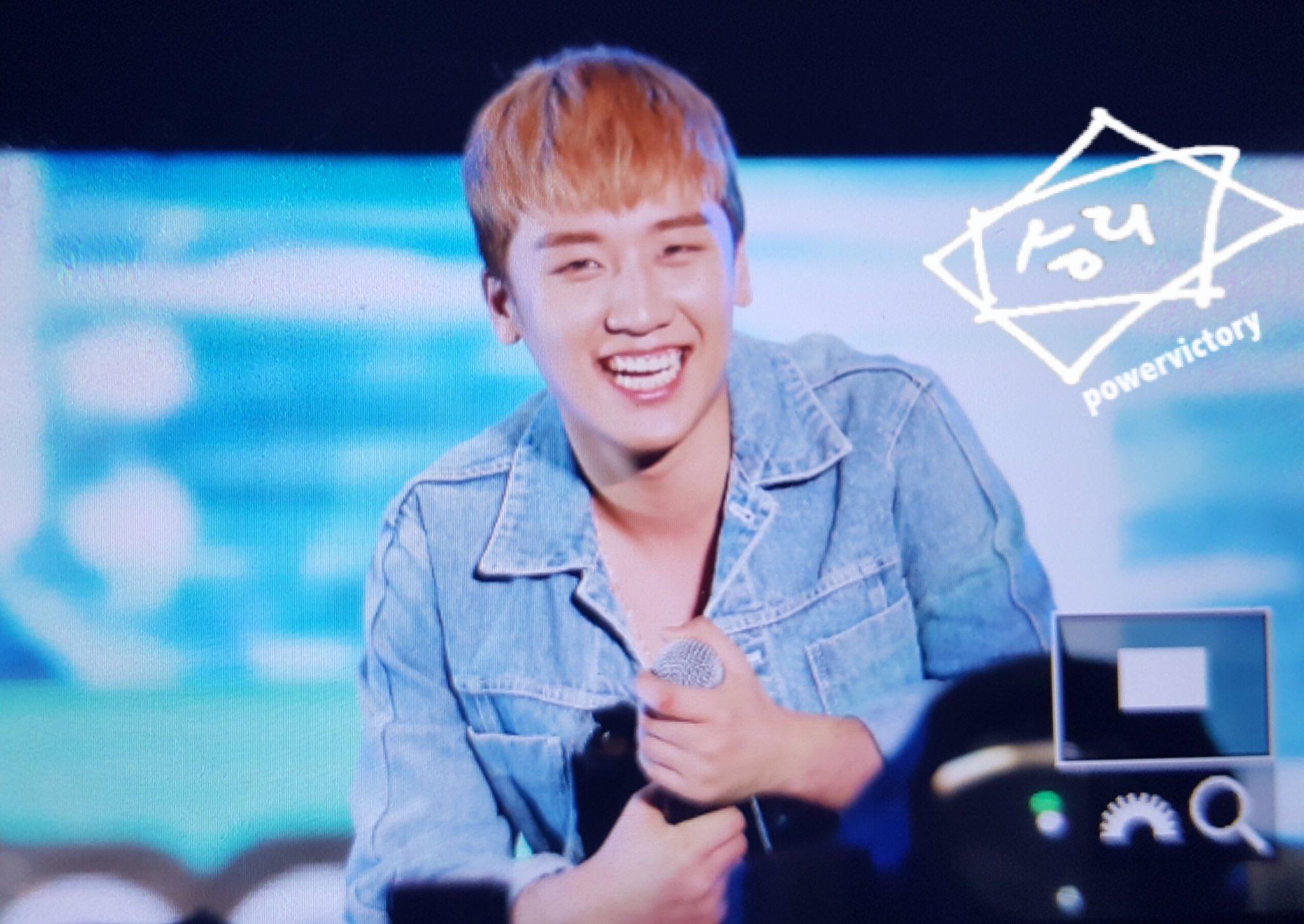BIGBANG FM Harbin 2016-06-24 (86)