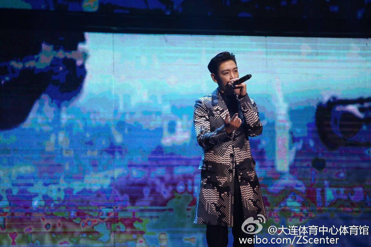 BIGBANG FM Dalian 2016-06-26 (13)