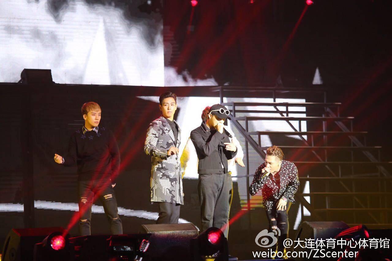 BIGBANG FM Dalian 2016-06-26 (17)