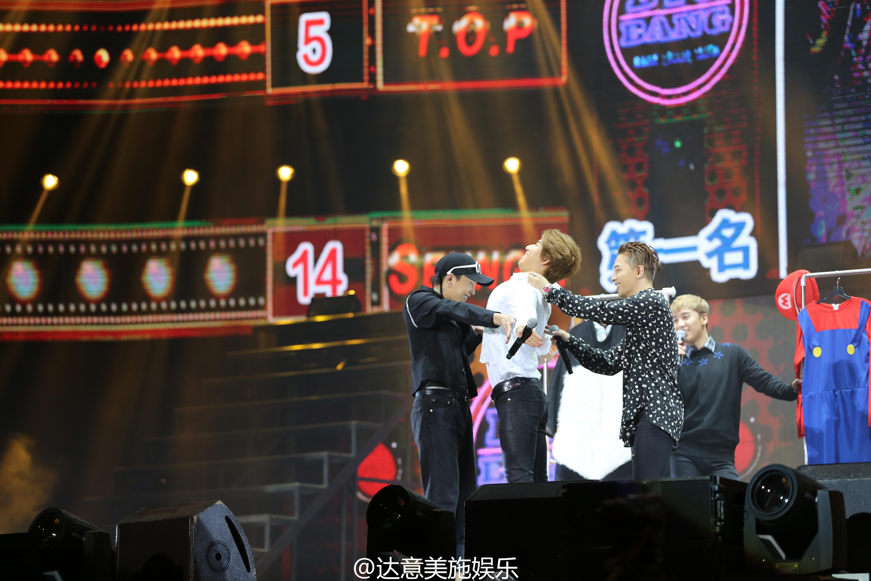 BIGBANG FM Dalian 2016-06-26 (45)