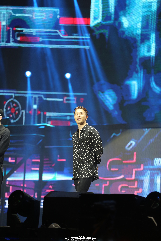 BIGBANG FM Dalian 2016-06-26 (48)