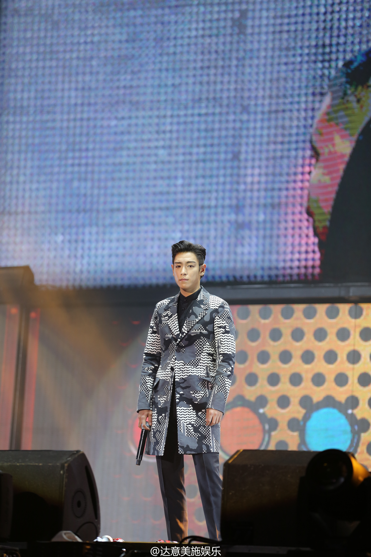 BIGBANG FM Dalian 2016-06-26 (49)