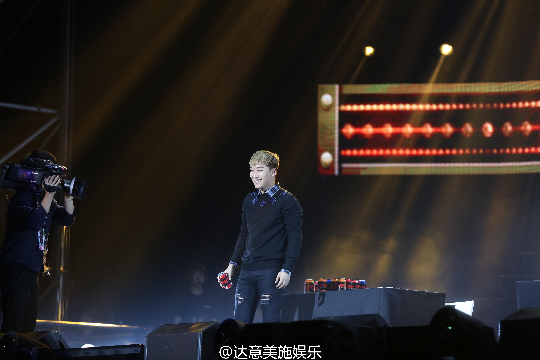 BIGBANG FM Dalian 2016-06-26 (50)