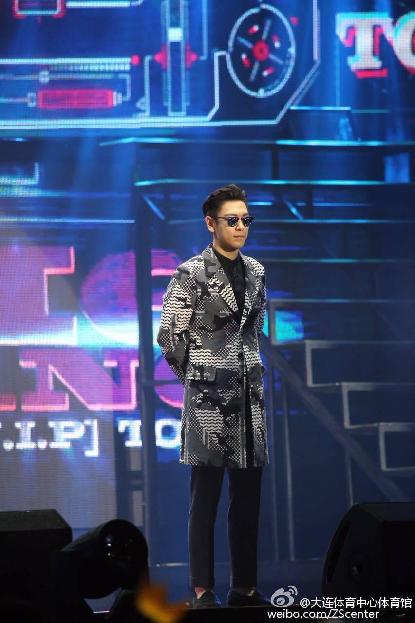 BIGBANG FM Dalian 2016-06-26 (69)