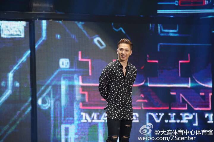 BIGBANG FM Dalian 2016-06-26 (111)