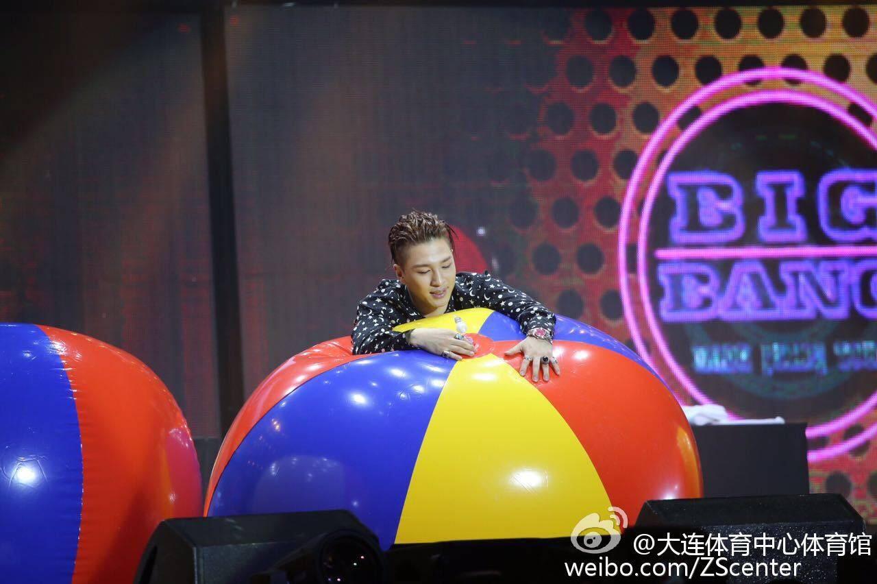 BIGBANG FM Dalian 2016-06-26 (141)