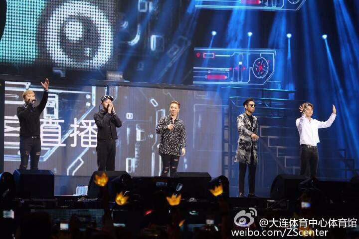 BIGBANG FM Dalian 2016-06-26 (114)