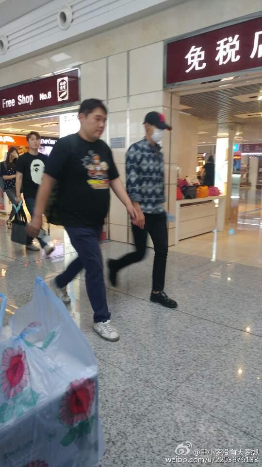 BIGBANG Departure Dalian 2016-06-26 (10)