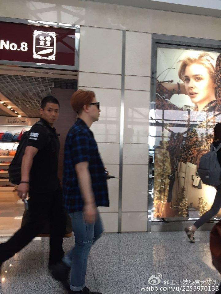 BIGBANG Departure Dalian 2016-06-26 (12)