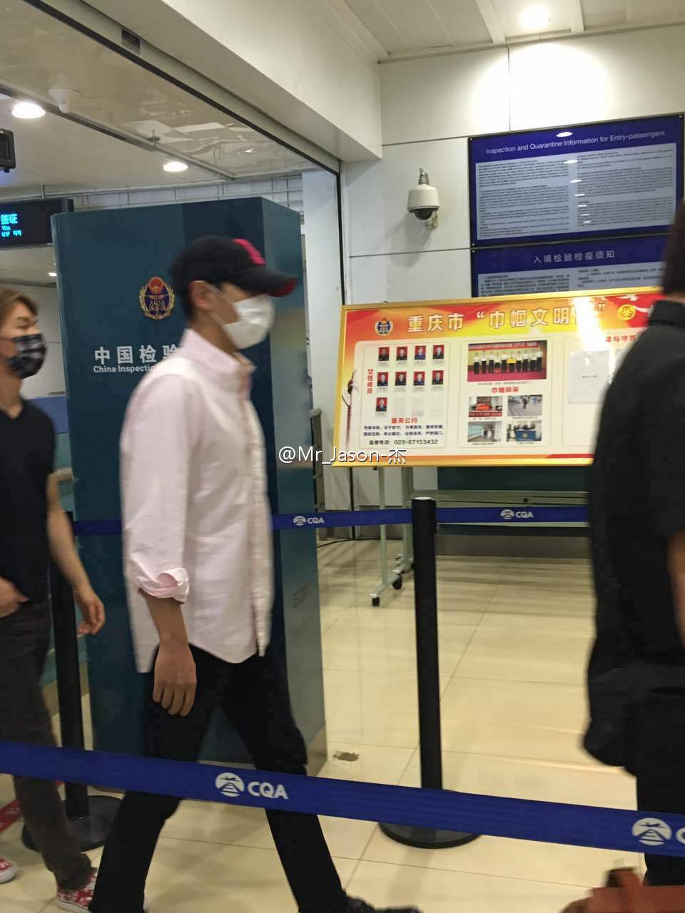 BIGBANG Arrival Chongqing 2016-06-30 (4)