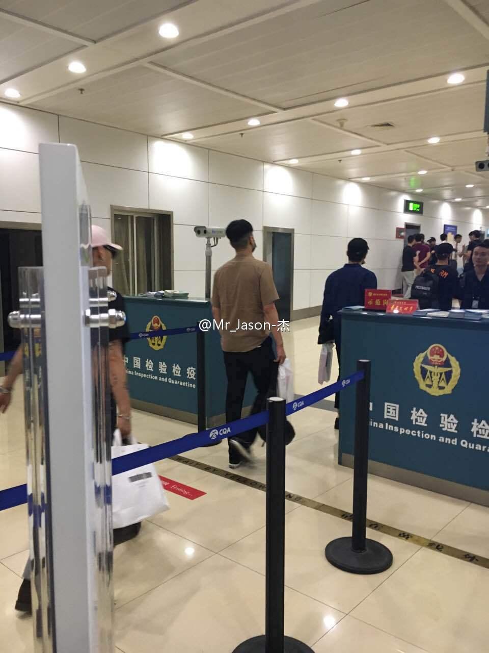BIGBANG Arrival Chongqing 2016-06-30 (6)