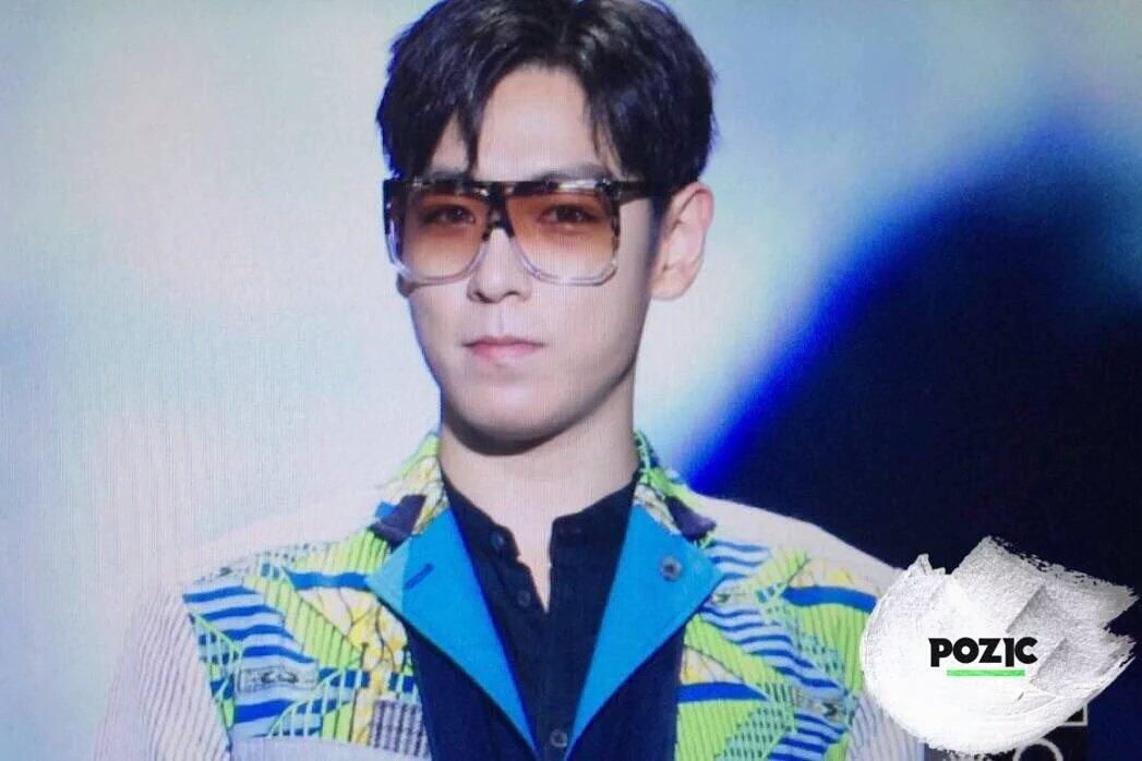 BIGBANG FM Chongqing Day 1 2016-06-30 TOP (7)