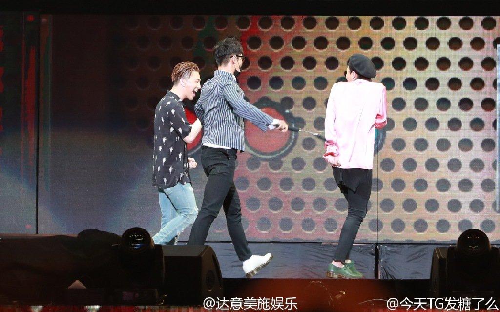 BIGBANG Guangzhou FM Day 1 2016-07-07 TOP (13)
