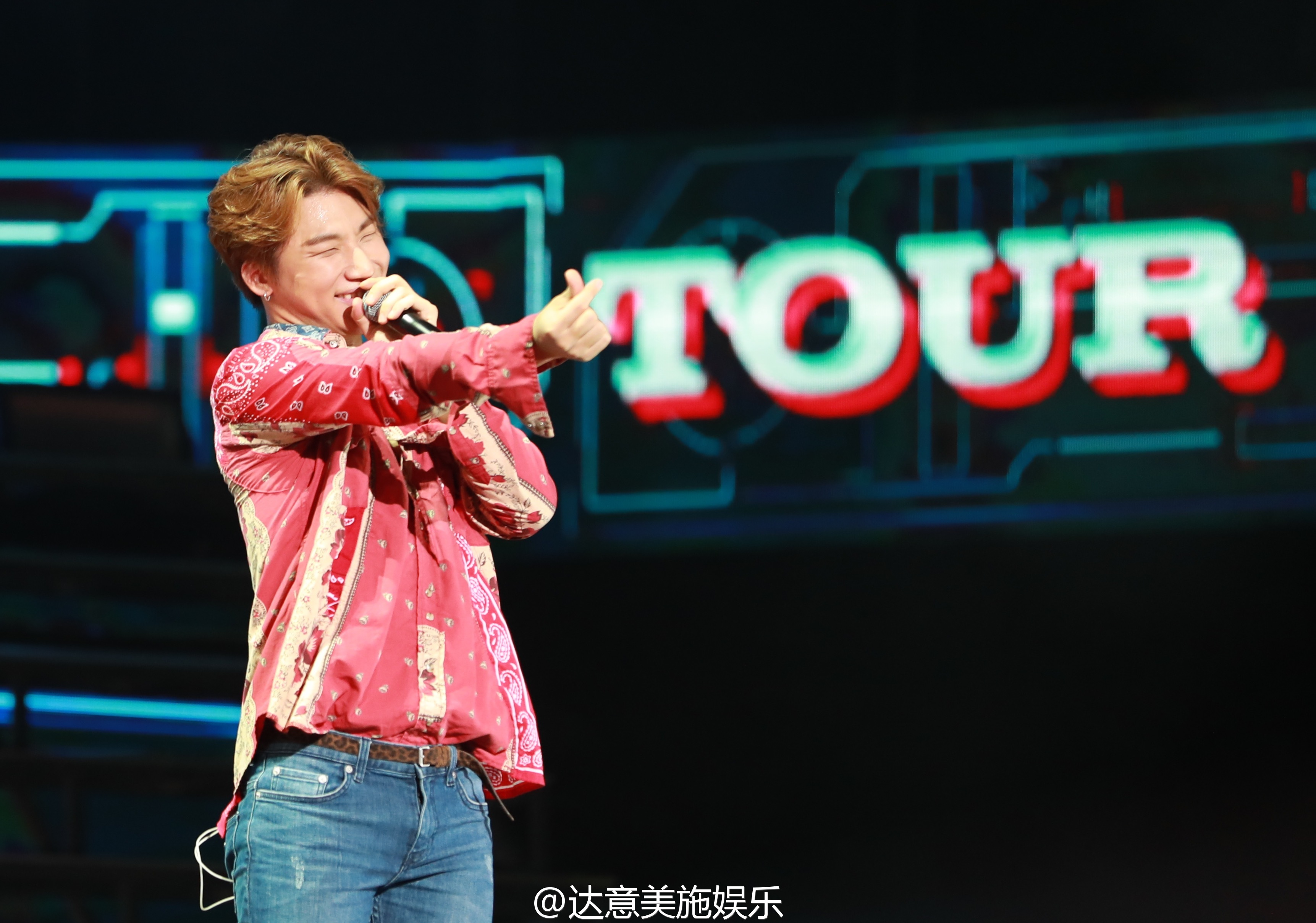 BIGBANG FM Guangzhou Day 3 2016-07-09 (39)