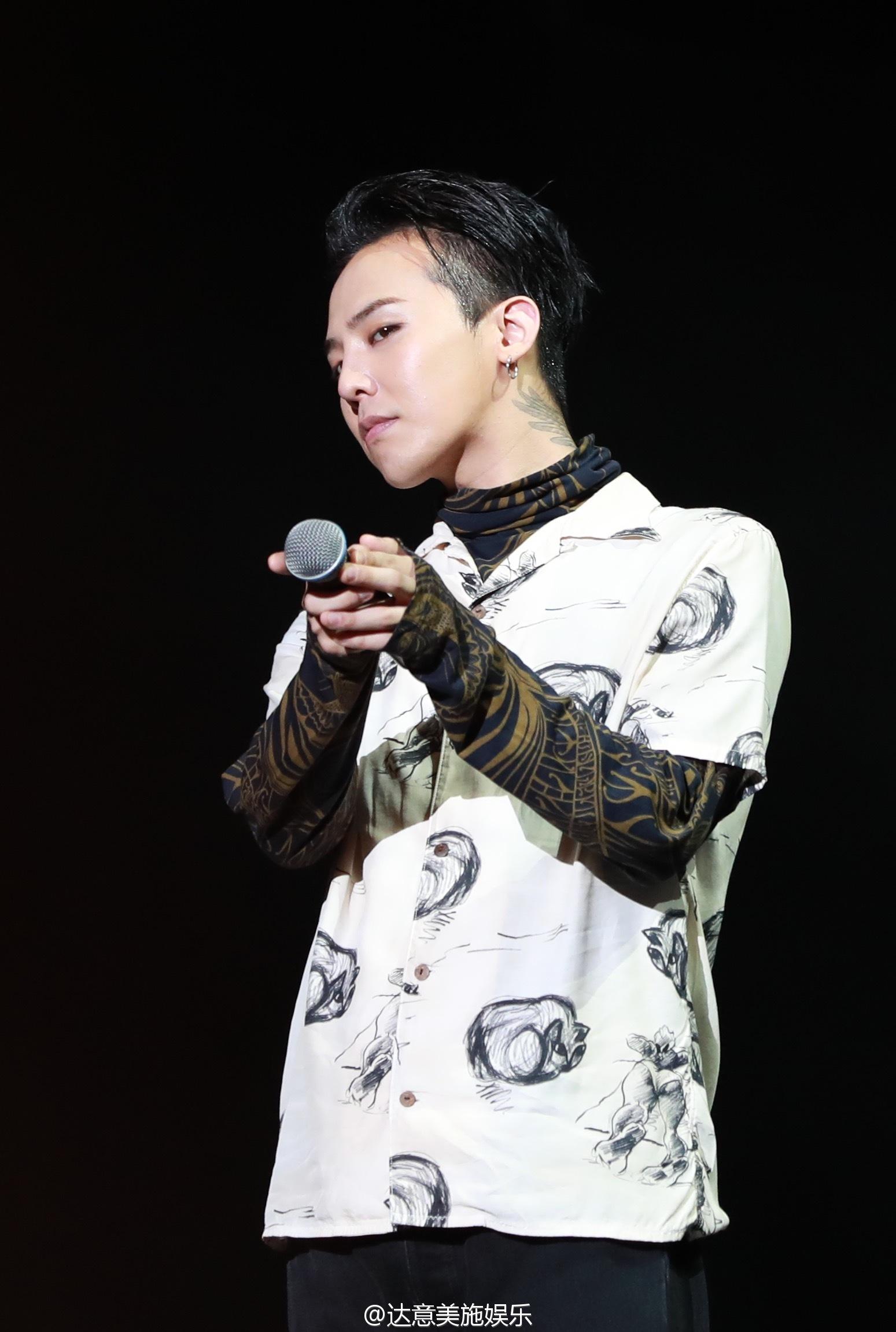 BIGBANG FM Guangzhou Day 3 2016-07-09 (78)