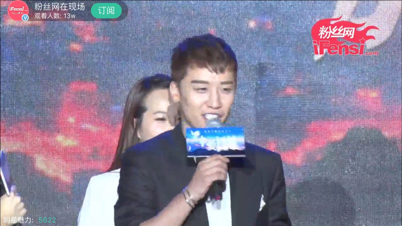Seungri Press Conference for Chinese Movie 2016-07-16 (2)