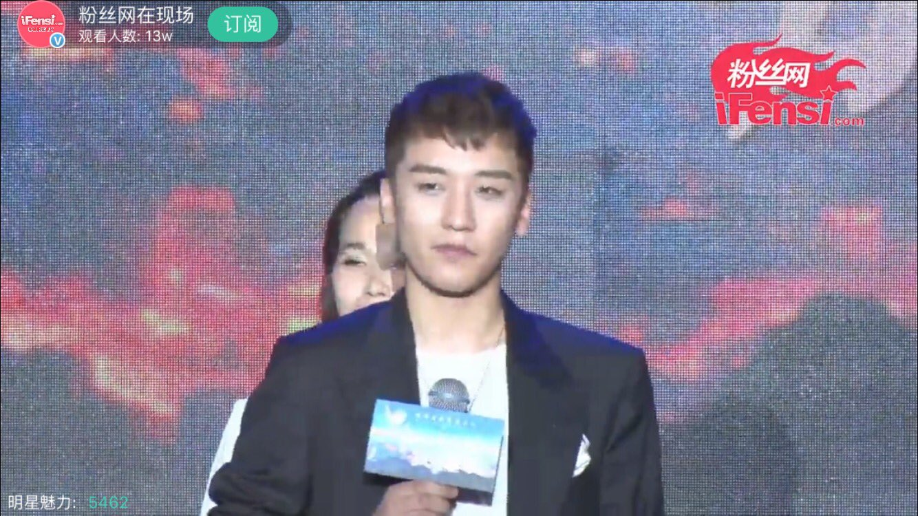 Seungri Press Conference for Chinese Movie 2016-07-16 (3)