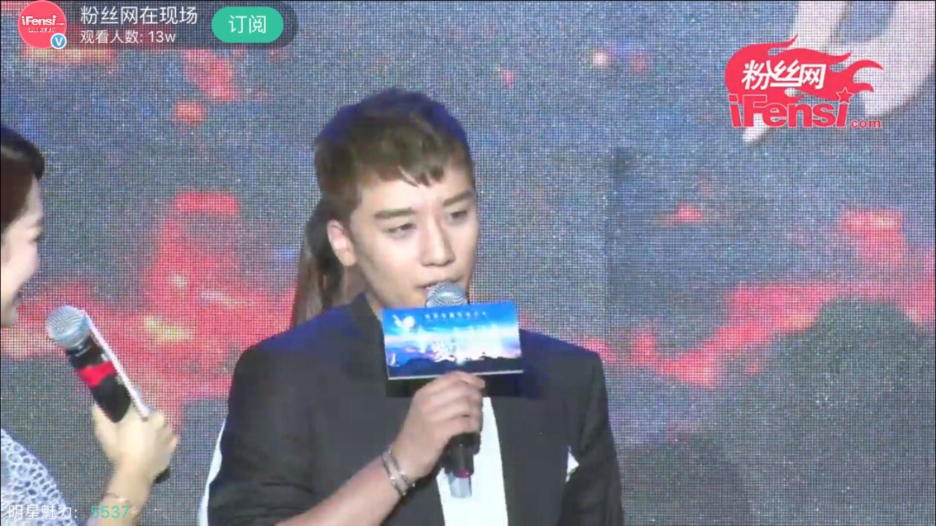 Seungri Press Conference for Chinese Movie 2016-07-16 (4)