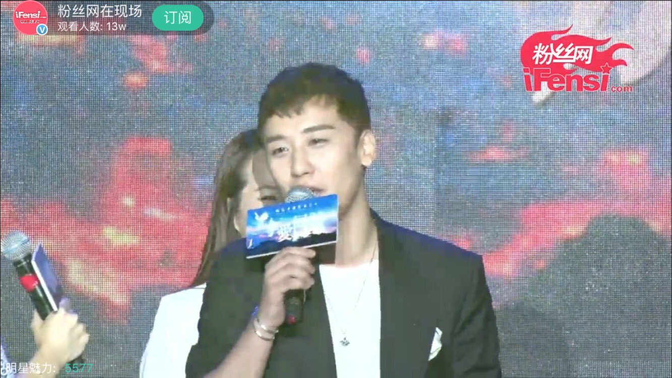 Seungri Press Conference for Chinese Movie 2016-07-16 (5)