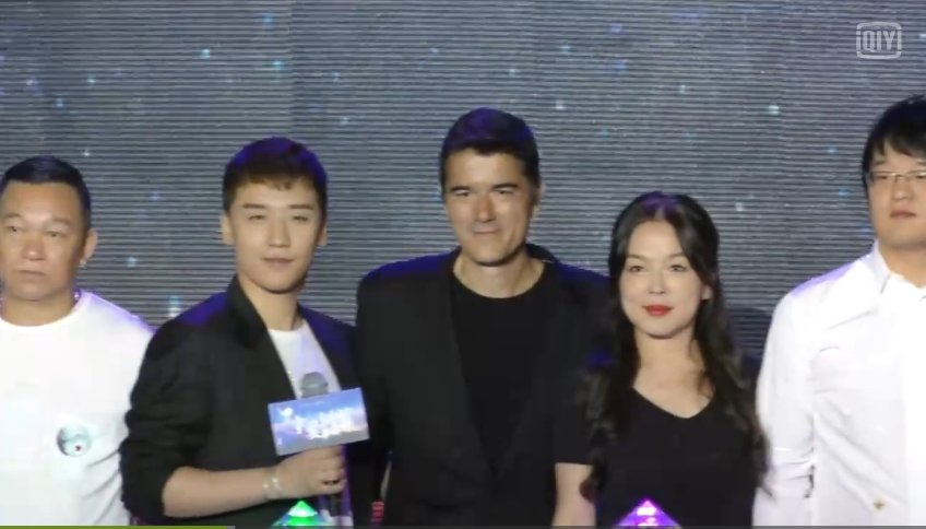 Seungri Press Conference for Chinese Movie 2016-07-16 (7)